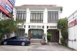 5 Bedroom Office for rent in Ratsada, Phuket