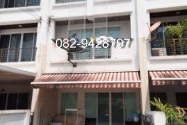 3 Bedroom Townhouse for sale in Baan Klang Muang Lad Phrao 101, Khlong Chan, Bangkok near MRT Lam Sali