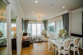 2 Bedroom Condo for sale in Noble Reveal, Phra Khanong, Bangkok near BTS Ekkamai