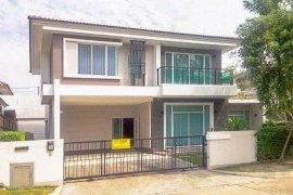 4 Bedroom Townhouse for rent in Srinakarin, Bangkok