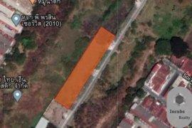 Land for sale in Bang Bua Thong, Nonthaburi