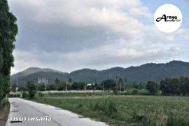 Land for sale in Mueang Chon Buri, Chonburi