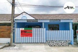 3 Bedroom Townhouse for sale in Bang Kapi, Bangkok
