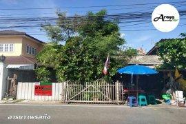 Land for sale in Mueang Samut Prakan, Samut Prakan