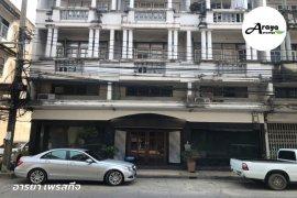 1 Bedroom Shophouse for sale in Thung Khru, Bangkok