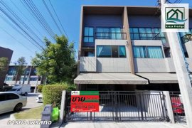 3 Bedroom Townhouse for sale in Baan Klang Muang Ladprao-Serithai, Khlong Chan, Bangkok near MRT Rat Phatthana