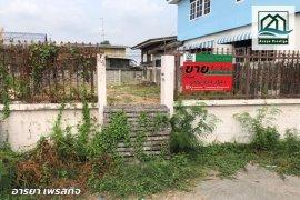 Land for sale in Bang Khen, Bangkok