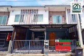 3 Bedroom Townhouse for sale in Baan Pruksa Prime (Watcharapol-Saimai56), O Ngoen, Bangkok