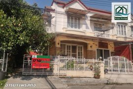 4 Bedroom Townhouse for sale in Busarin Bangpla, Bang Pla, Samut Prakan
