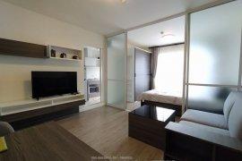 1 Bedroom Condo for sale in D Condo Ping, Fa Ham, Chiang Mai
