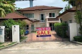 4 Bedroom House for sale in The City Rattanathibet-Khae Rai, Nonthaburi