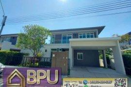 4 Bedroom House for sale in Manthana Bangna Km.7, Bang Kaeo, Samut Prakan