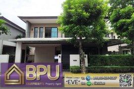 4 Bedroom House for sale in The City Ngamwongwan, Thung Song Hong, Bangkok