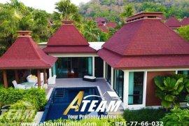 3 Bedroom Apartment for sale in Hua Hin, Prachuap Khiri Khan