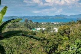 Land for sale in Thalang, Phuket