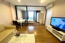 1 Bedroom Condo for rent in The Tree Interchange, Bang Sue, Bangkok