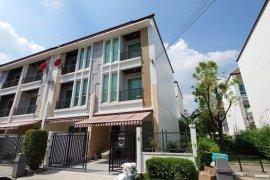 3 Bedroom Townhouse for sale in Chan Kasem, Bangkok