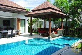 2 Bedroom Villa for rent in Thalang, Phuket
