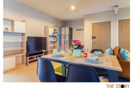 2 bedroom house for rent in Ideo Sukhumvit 115