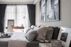 2 Bedroom Condo for sale in Maestro 39 Sukhumvit 39, Khlong Tan Nuea, Bangkok near BTS Phrom Phong