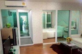 1 Bedroom Condo for sale in Nong Bon, Bangkok near MRT Suan Luang Ro 9
