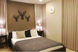 2 Bedroom Condo for sale in Phra Khanong, Bangkok