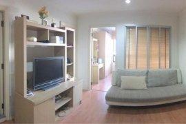 1 Bedroom Condo for sale in Nong Bon, Bangkok