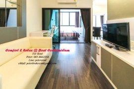 1 bedroom condo for rent in Boat Condominium