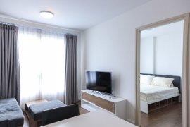 1 Bedroom Condo for sale in D Condo Nim Chiang Mai, Fa Ham, Chiang Mai