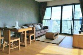 2 Bedroom Condo for rent in Noble Solo, Phra Khanong, Bangkok