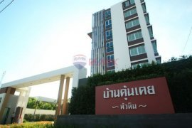 1 Bedroom Condo for rent in Hua Hin, Prachuap Khiri Khan