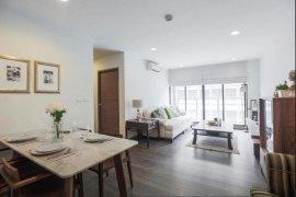2 Bedroom Condo for Sale or Rent in Rende Sukhumvit 23, Khlong Toei, Bangkok near BTS Asoke