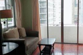 1 Bedroom Condo for sale in Asoke Place, Watthana, Bangkok near MRT Sukhumvit