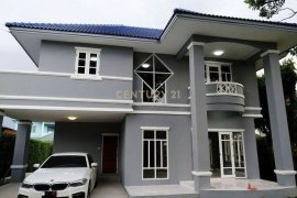 3 Bedroom House for sale in Bang Phlap, Nonthaburi