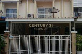 3 Bedroom Townhouse for sale in PRADYA HOMETOWN RAMINDRA-MINBURI, Min Buri, Bangkok near MRT Setthabutbamphen