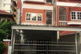 4 Bedroom Townhouse for rent in Chan Kasem, Bangkok near MRT Lat Phrao