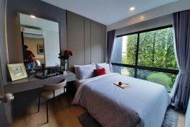 2 Bedroom Condo for sale in DOLCE LASALLE, Bang Na, Bangkok near BTS Bang Na