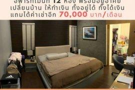 13 Bedroom Apartment for sale in Huai Khwang, Bangkok near MRT Huai Khwang