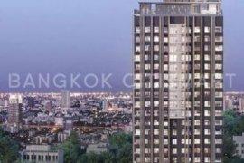 1 Bedroom Condo for sale in Life Sukhumvit 62, Bang Chak, Bangkok near BTS Bang Chak