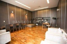 1 Bedroom Condo for rent in Amanta Lumpini, Lumpini, Bangkok