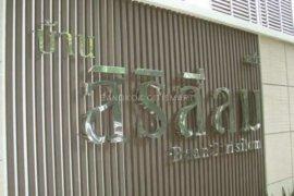 1 Bedroom Condo for rent in Baan Siri Silom, Yan Nawa, Bangkok