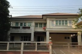 4 Bedroom House for rent in Bang Kapi, Bangkok
