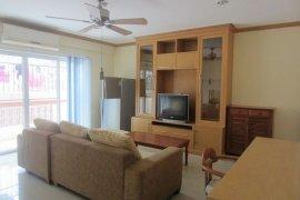 1 Bedroom Apartment for rent in Phra Khanong Nuea, Bangkok