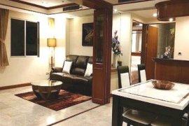 2 Bedroom Condo for sale in Wittayu Complex, Makkasan, Bangkok near BTS Ploen Chit