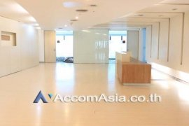Office for sale or rent in CHARN ISSARA TOWER 2
