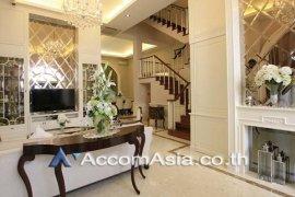 4 bedroom house for sale near BTS Nana
