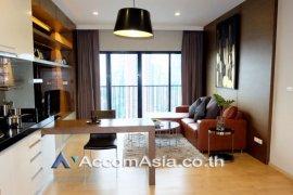 2 Bedroom Condo for Sale or Rent in Noble Reveal, Phra Khanong, Bangkok near BTS Ekkamai