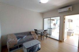 1 Bedroom Condo for sale in Supalai Veranda Rama 9, Bang Kapi, Bangkok