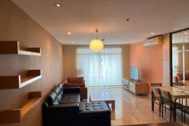 2 Bedroom Condo for rent in Sukhumvit City Resort, Khlong Toei Nuea, Bangkok near Airport Rail Link Makkasan