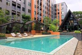 1 Bedroom Condo for rent in Fa Ham, Chiang Mai